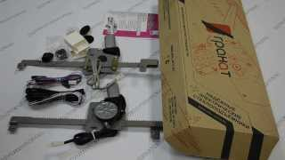 Электрические стеклоподъемники ГРАНАТ для UAZ Patriot в задние двери(Купить электрические стеклоподъемники