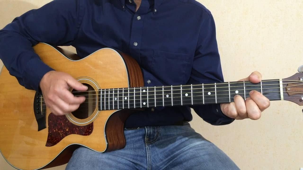 E Gitarre Online Spielen