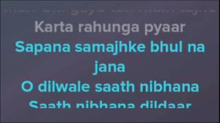 Saaton Janam Main Tere (KARAOKE)