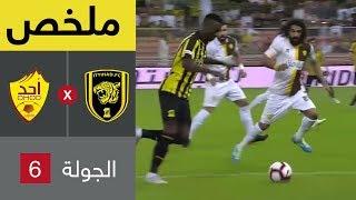 ملخص مباراة الاتحاد وأحد في الجولة 6 من دوري كأس الأمير محمد بن سلمان للمحترفين