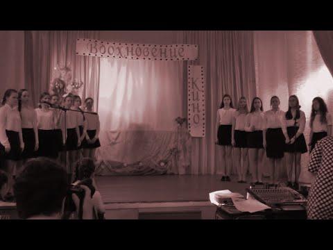 Песня Школьный вальс - Автор текста (слов)Матусовский М, Композитор (музыка) Дунаевский И. скачать mp3 и слушать онлайн