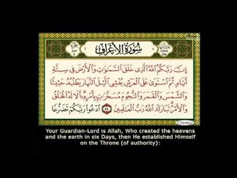 Ajetet E Kuranit Te Cilat Perdoren Gjate Rukjes (ekzorcizmit Islam)
