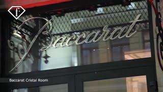 Презентация аромата Baccarat Rouge 540...