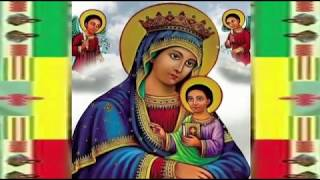 Zemarit Rahwa kebede Tewehado haymanote new Ethiopian orthodox Mezmur 2017