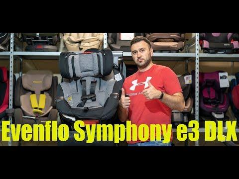 Evenflo Symphony E3 DLX – автокресло с рождения до 10 лет