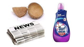 Best out of waste craft from Newspaper, coconut shell and plastic bottle
