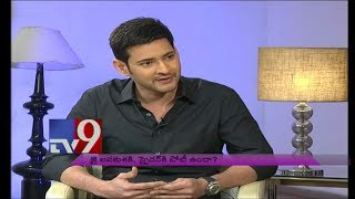 Mahesh Babu Speaks On Hosting TV Shows & Praises Jr NTR | TV9 SPYder Interview