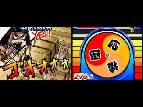 Osu Tatakae Ouendan - Easy 10 - Neraiuchi