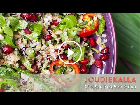 The Food Blogger Challenge | Joudie Kalla | Official Trailer