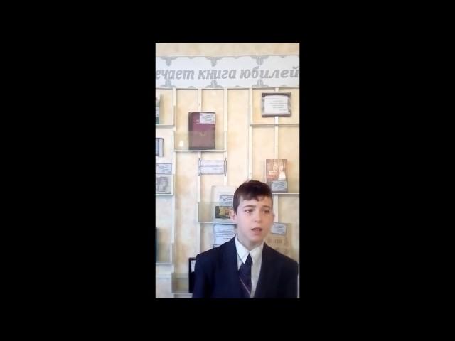 Изображение предпросмотра прочтения – ИльяАбрамов читает отрывок изпроизведения «Я убит подо Ржевом» А.Т.Твардовского