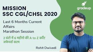 Last 6 Months Current Affairs Questions Session | GK Marathon for Complete Revision | Gradeup