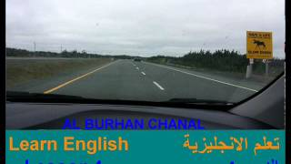 تعلم الإنجليزية الدرس 4 Learn English Lesson