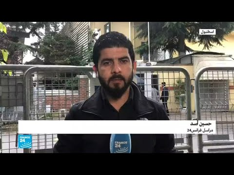 ما هي الأدلة التي تملكها تركيا لمقتل جمال خاشقجي؟  - نشر قبل 57 دقيقة