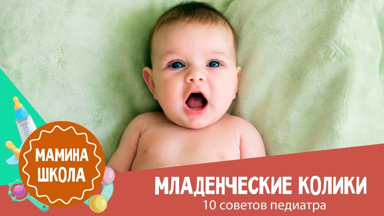 Уход за младенцем: 10 советов педиатра