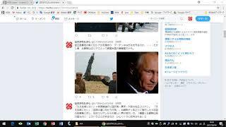 2017平成29年9月4日(月)ビデオ備忘録 緩衝国北朝鮮・韓国