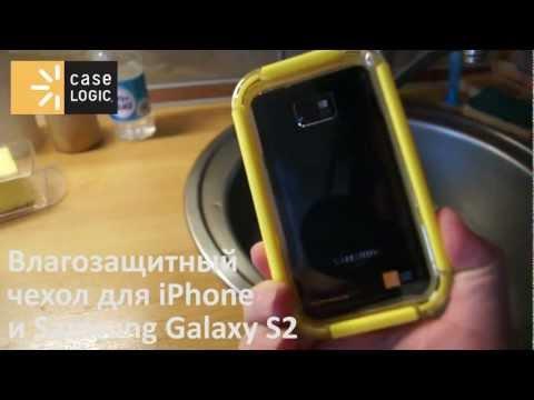 Водонепроницаемый чехол для телефона iPhone Samsung Galaxy S2