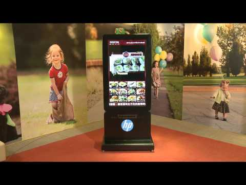 Retail Floor Stand type of Interactive Way Finder Signage Channel