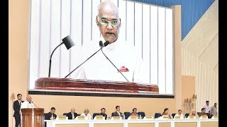 President Kovind address at the 65th National Film Awards Ceremony
