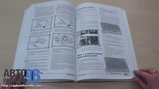 инструкция по эксплуатации ауди 80 1988 года