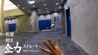 キャップ投げ捕手目線【中継ぎ編】