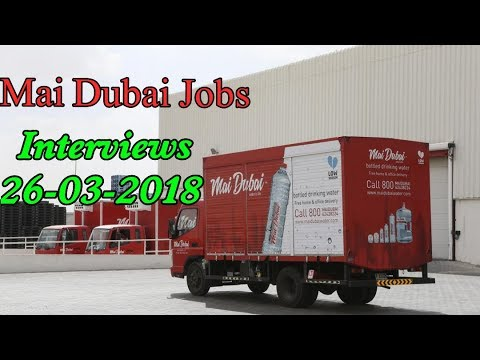 Mai Dubaj Jobs || Interviews Date