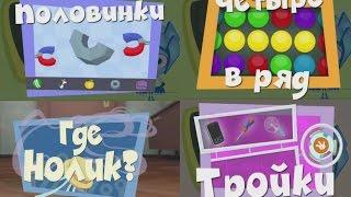 Фиксики Игры - Четыре игры подряд | Fixiki Games - Four games in a row