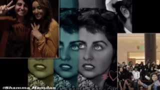 أغنـية شمه حمدان - وش كنت أباقول 2012 Shamma Hamdan
