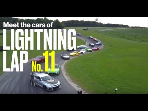Lightning Lap 2017 Overview
