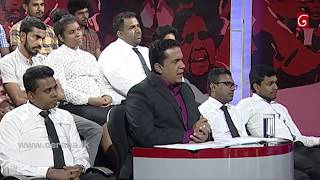 Aluth Parlimenthuwa - 29th August 2018 Thumbnail