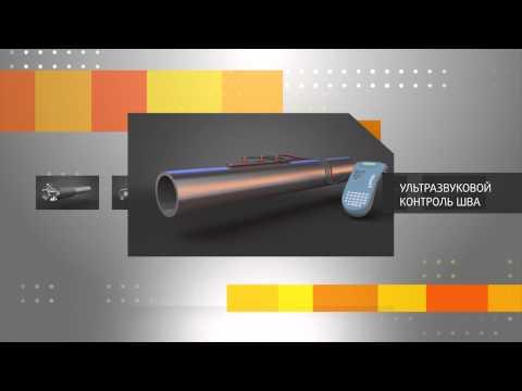 ИНТЕРПАЙП: процесс производства сварных труб