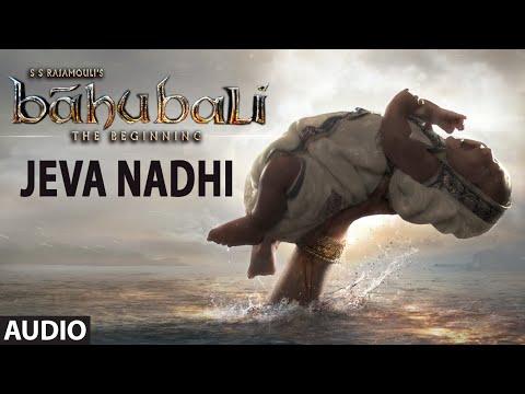 Jeva Nadhi Full Song (Audio)    Baahubali  (Telugu)    Prabhas, Rana Daggubati, Anushka, Tamannaah