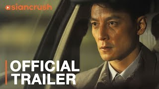 That Demon Within   Extended Trailer [HD]   Starring Daniel Wu, Nick Cheung
