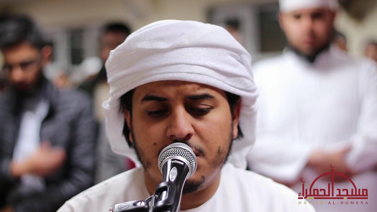 Emotional Hazza al-Balushi هزاع البلوشي Taraweeh 2019 | Surah Baqarah 87-157 | Masjid al-Humera HD