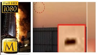 Fotografían Ovni Horas Antes De El Gran Incendio En Dubai Address Downtown 2016