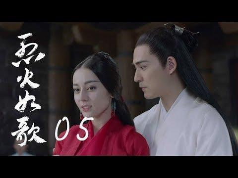 烈火如歌 | The Flame's Daughter 05(迪麗熱巴、周渝民、張彬彬等主演)