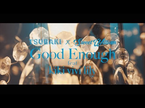 唾奇 × Sweet William / Good Enough feat. kiki vivi lilly