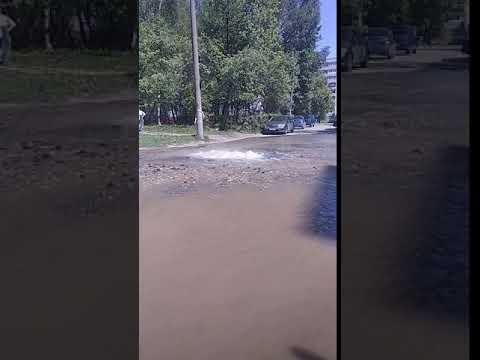 В Новоюжном районе Чебоксар прорвало трубу