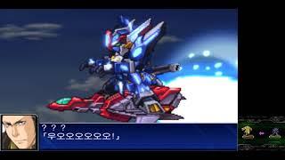한글패치 소개) 3DS 한글판 슈퍼로봇대전 UX (SUPERROBOT TAISEN UX) CITRA