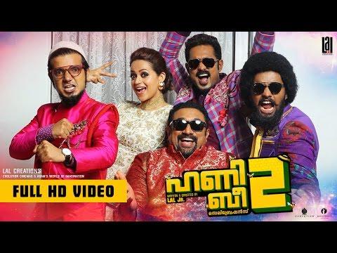 Jillam Jillam Jillala Karaoke - Honey Bee 2 Malayalam Movie Songs Karaoke