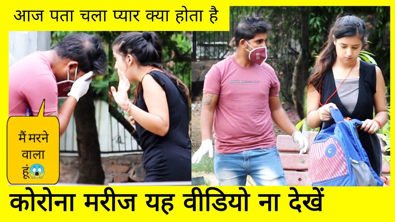 Loyalty test || Gold digger girlfriend gone wrong || prank on girlfriend || by arjunlalparihar