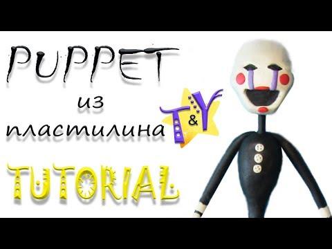 Как слепить Марионетку из пластилина Туториал The Puppet FNAF from clay Tutorial