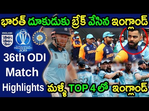 IND Vs ENG Match 38 Highlights ICC Cricket World Cup 2019 Updates Filmy Poster