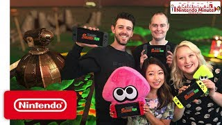 Splatoon 2 Salmon Run Gameplay – Nintendo Minute