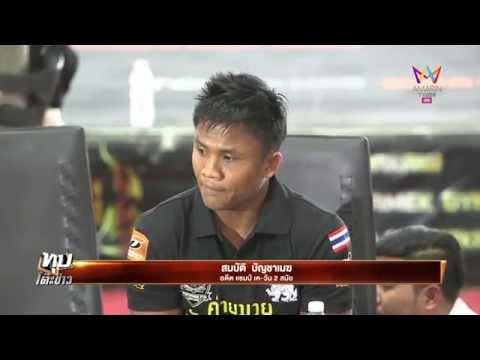 ทุบโต๊ะข่าว : บัวขาวแจง เพื่อศักดิ์ศรีมวยไทย ต้องยุติชก K-1  14/10/57