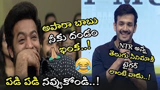 Akhil Mind Blowig Comments On Jr NTR Stamina || Mr Majnu Movie Pre Release Event || NSE