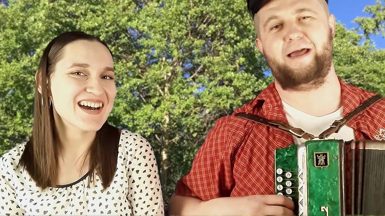 Пчёлочка златая | Сергей и Елена Пушкины