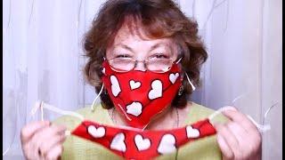 оригинальная медицинская маска своими руками - такой нет ни у кого!