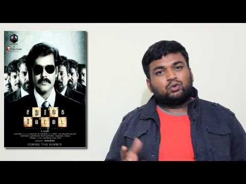 sathuranga vettai review by prashanth