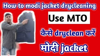 How to modi jacket drycleaning at home.use MTO (HIndi)