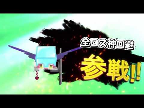 ホロライブメンバー全員参戦 6月14日版 【ホロライブ切り抜き】